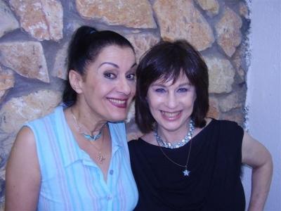 with Edna Goren