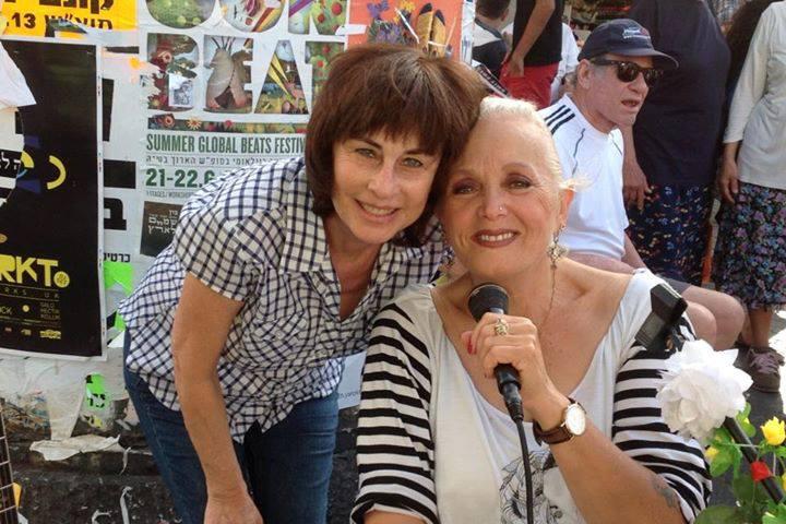 with Miri Aloni