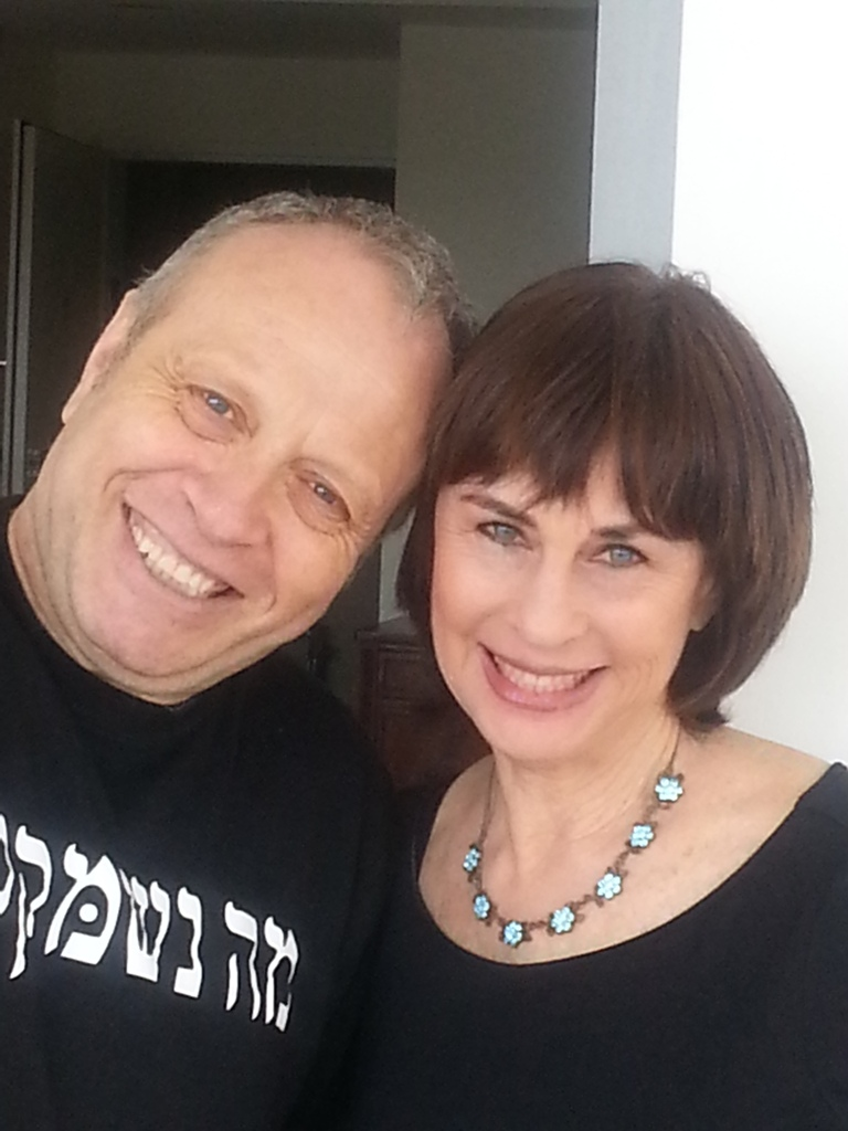 Nurit with Yoav Kutner