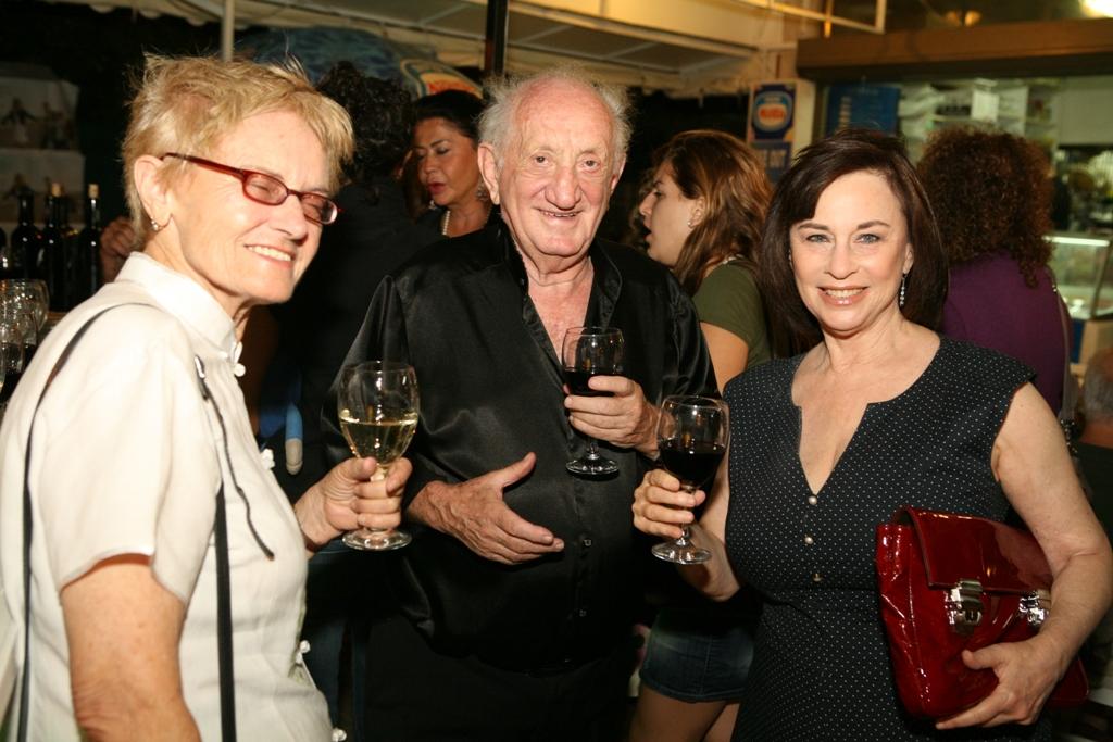 with Yanka'le Agmon and Rachel Golan