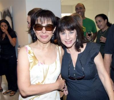 with Gali Atari