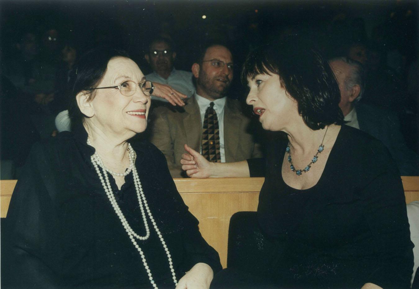 with Naomi Shemer