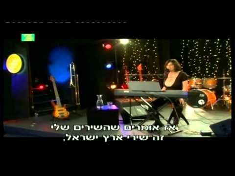 נורית הירש במפגש עם תלמידים בצוותא תל - אביב  בהפקת ערוץ 24