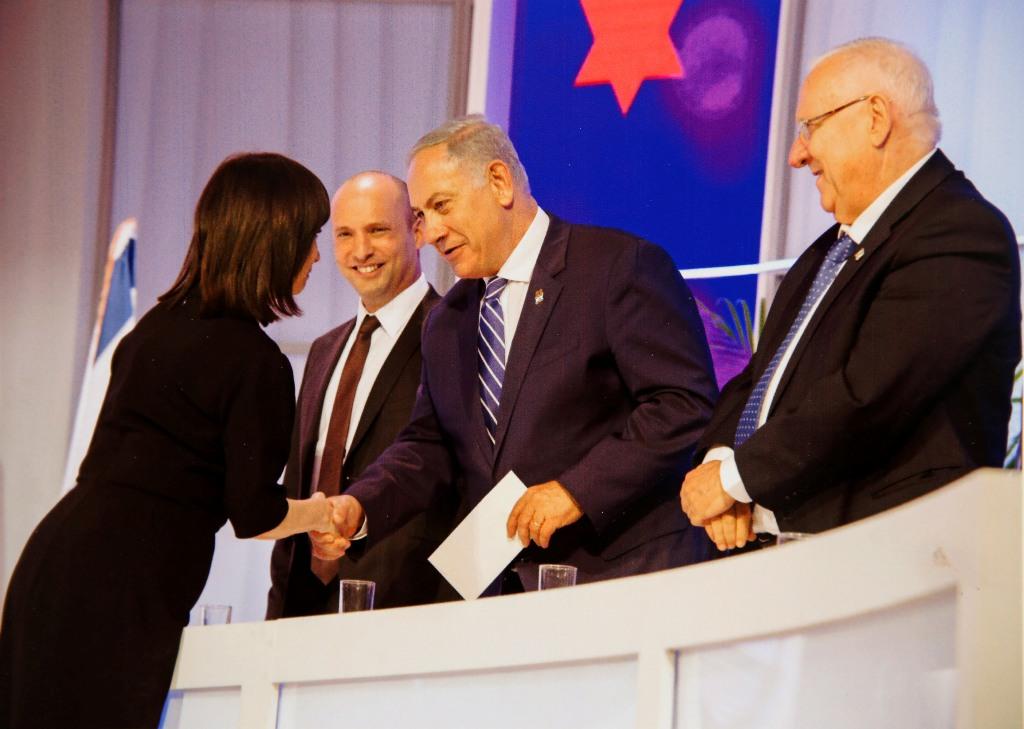 Nurit Hirsh at the Israel Prize ceremony with Benjamin Netanyahu Reuven Rivlin and Naftali Bennett