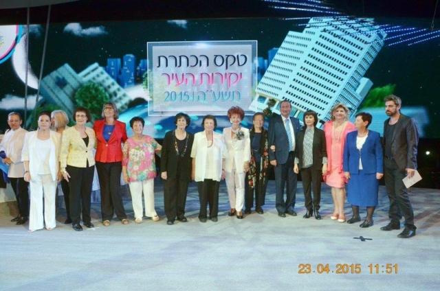 נורית הירש יקירת העיר תל אביב 2015