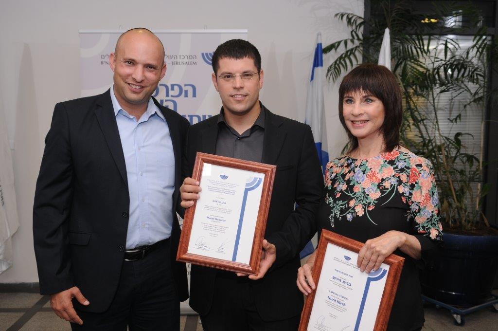 Nurit Hirh Matan Hodorov & Naftali Bennet  at the press awards ceremony