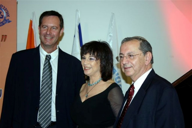 Nurit Hirsh with Professor Moshe Kavee Rector of Bar Ilan University