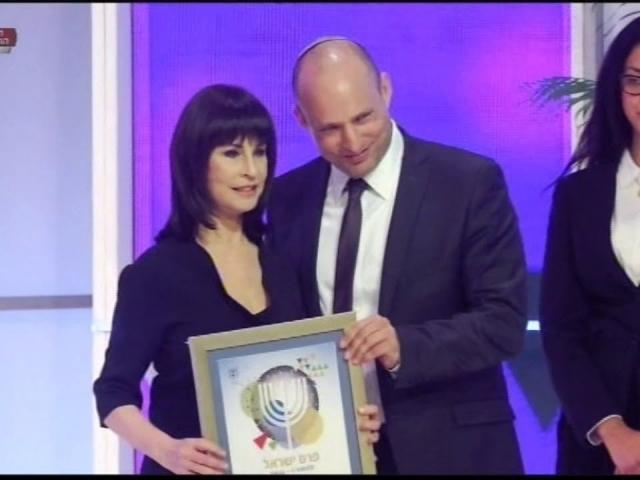 נורית טקס פרס ישראל 2016 חלק א'