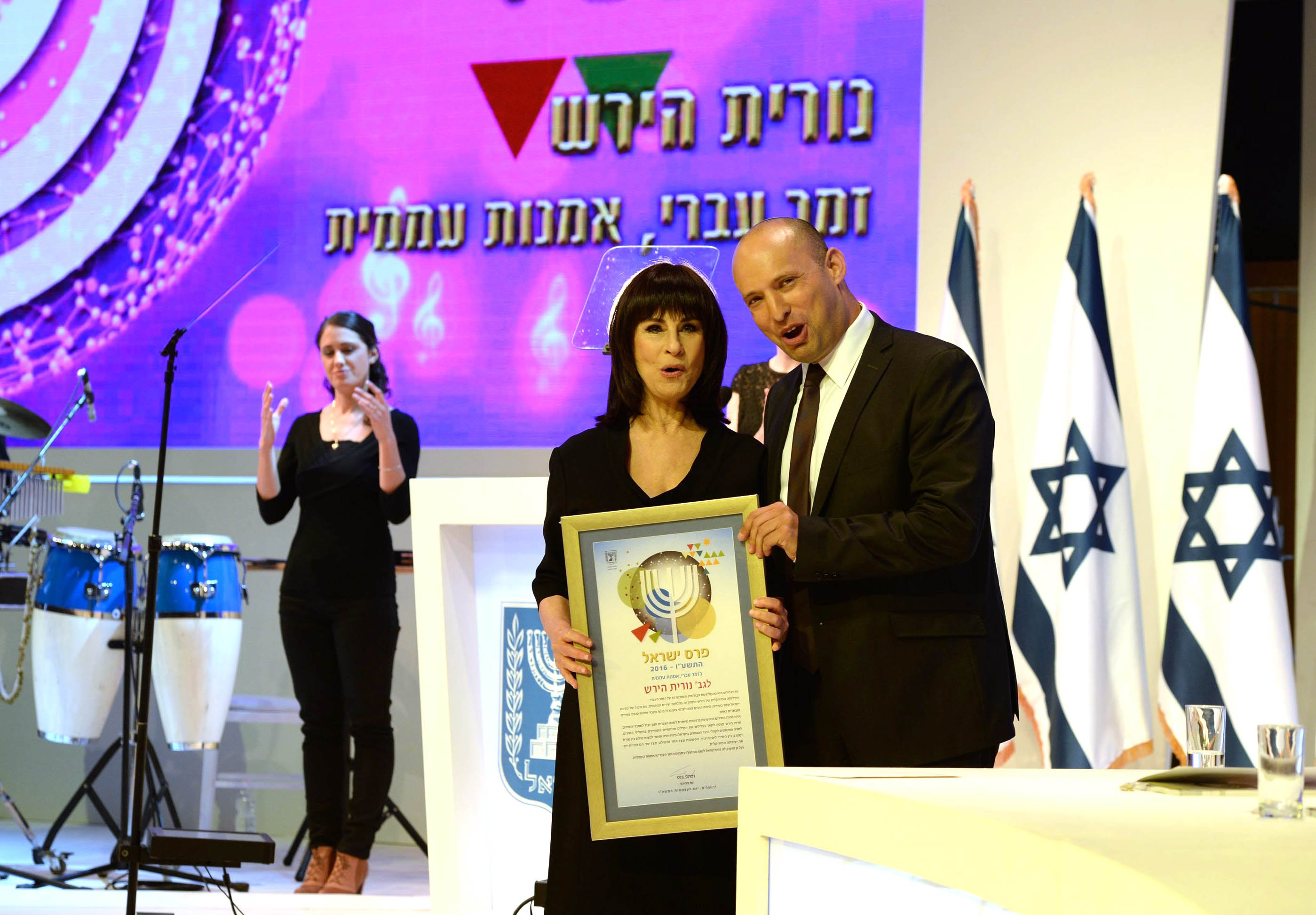 נורית הירש מקבלת את פרס ישראל לזמר עברי לשנת 2016